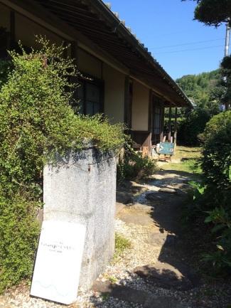 雑貨屋「kuturogi」の入り口