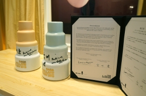 佐賀県とオランダ王国大使館が「クリエイティブ産業の交流に関する協定」を締結