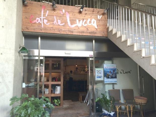 Cafe de Lucca(カフェ ド ルッカ)