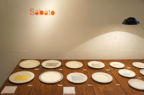 波佐見焼|葵・フーバー&ドリルデザインによる「Sabato(サバト)」