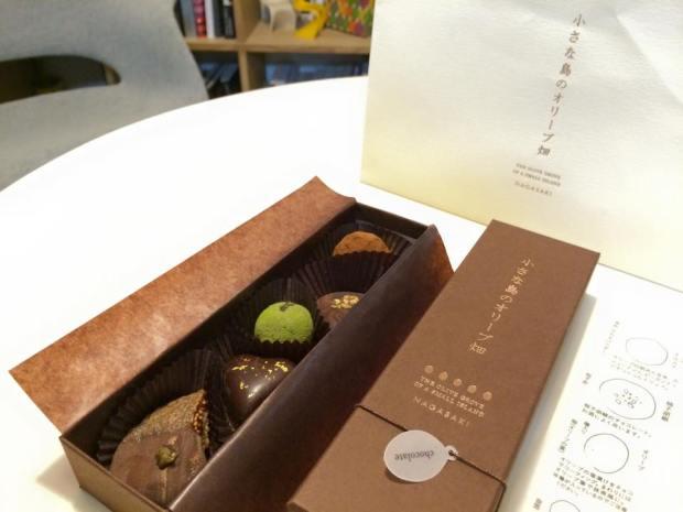 オリーブチョコレート