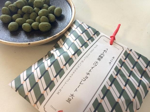 うれしの緑茶ホワイトチョコレート大豆