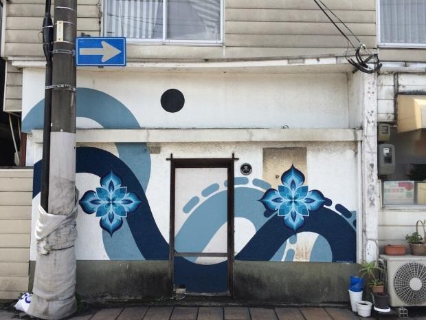 HITOTZUKI ヒトツキ/立石ビル