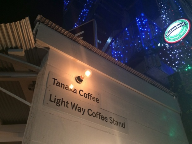 Light Way Coffee Stand