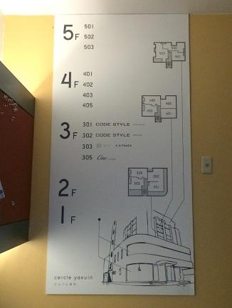 階段を上がって4Fへ